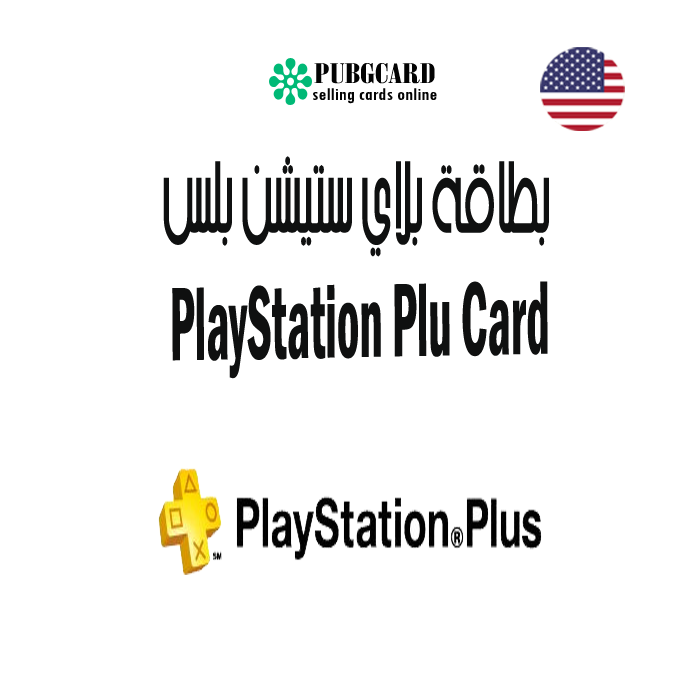 PlayStation Plus 1 Month USA