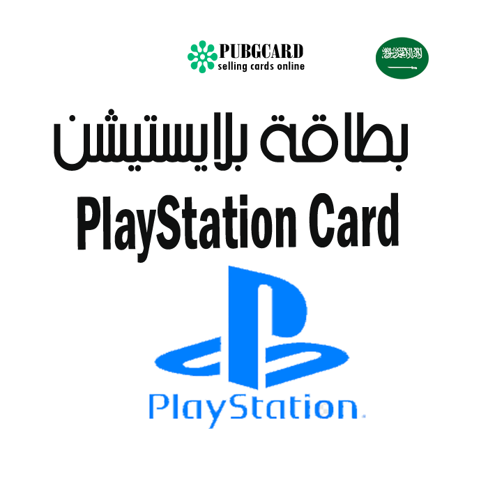 PlayStation Card $5 KSA